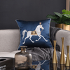 Monad Luxury Nordic Decoration Home Embroidery Horse Animal Satin Cushion Cover For Sofa