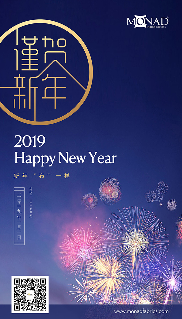 2019-Happy-New-Year